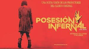 POSESION INFERNAL3